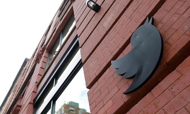 Twitter launches bug bounty contest